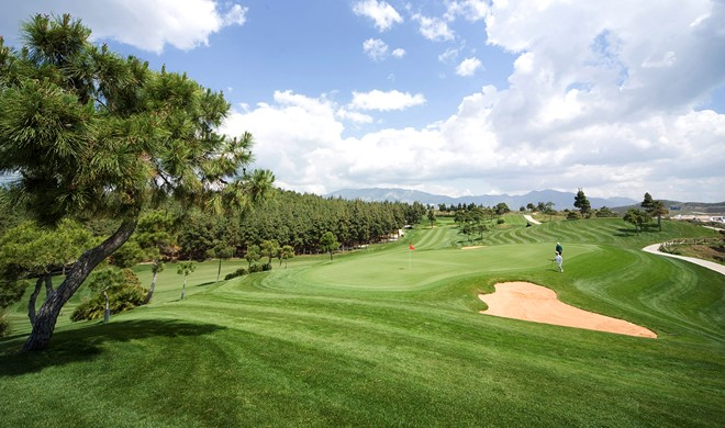 Video: El Chaparral Golf Club